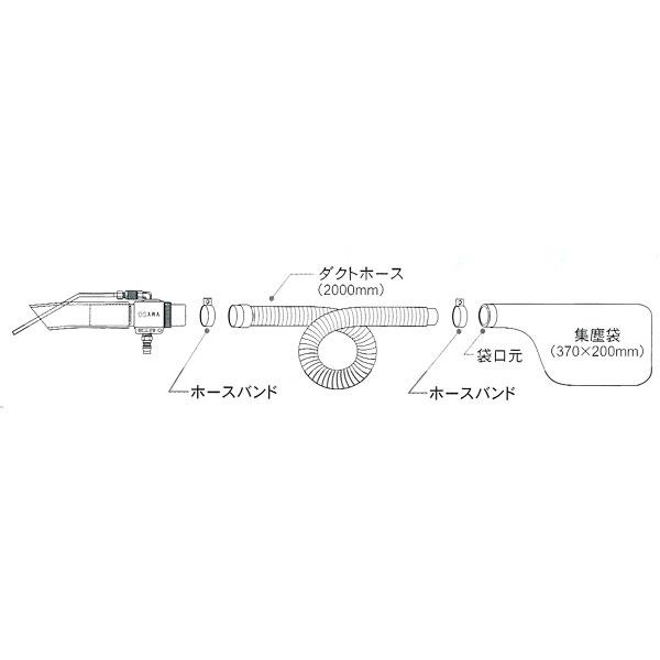 オオサワカンパニー:ワンダーガン T型バルブなし 取付型・Bセット W101-II-TH-B
