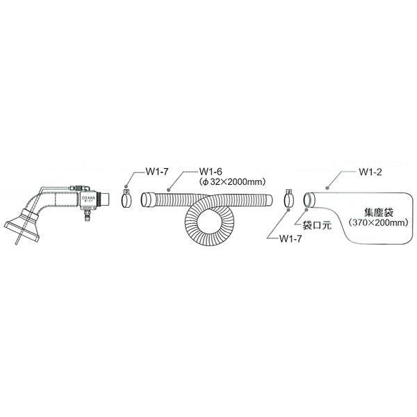 オオサワカンパニー:ワンダーガン ワイドキャッチ L型バルブ付 取付型・Bセット W101-YZ-TC-B