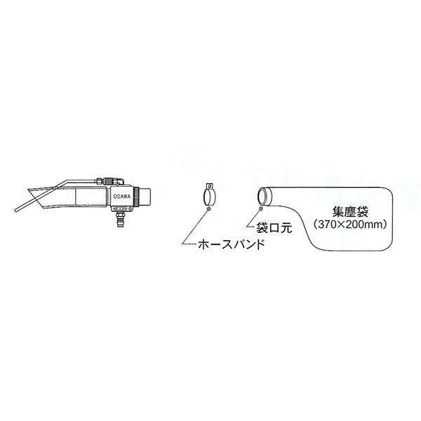 オオサワカンパニー:ワンダーガン T型バルブなし 取付型・Aセット W301-II-TH-A
