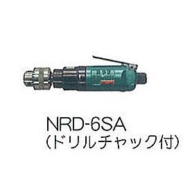 NPK(日本ニューマチック工業):エアードリル 非逆転式(ドリルチャック付) NRD-6SA