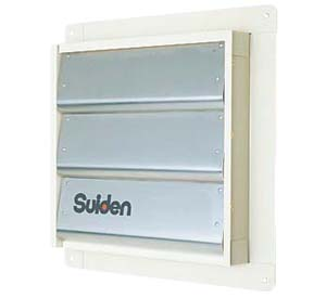 スイデン:有圧換気扇用シャッター SCFS-50