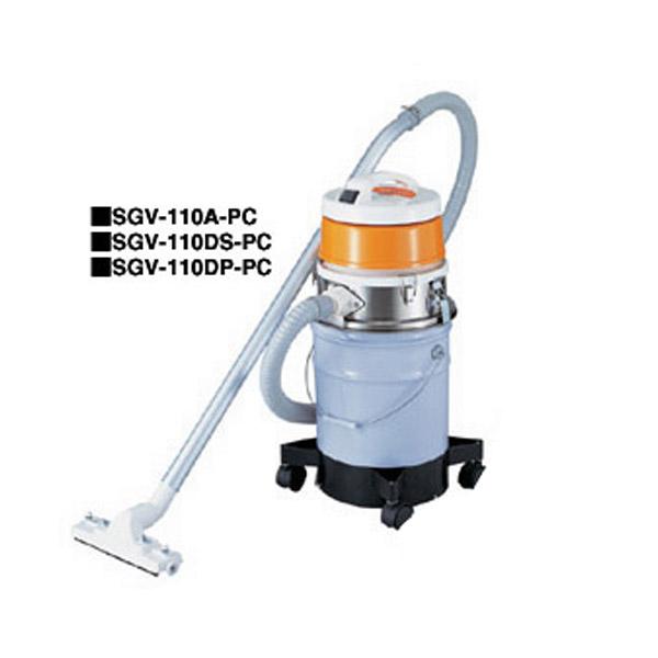 スイデン:クリーナー SGV-110DP-PC