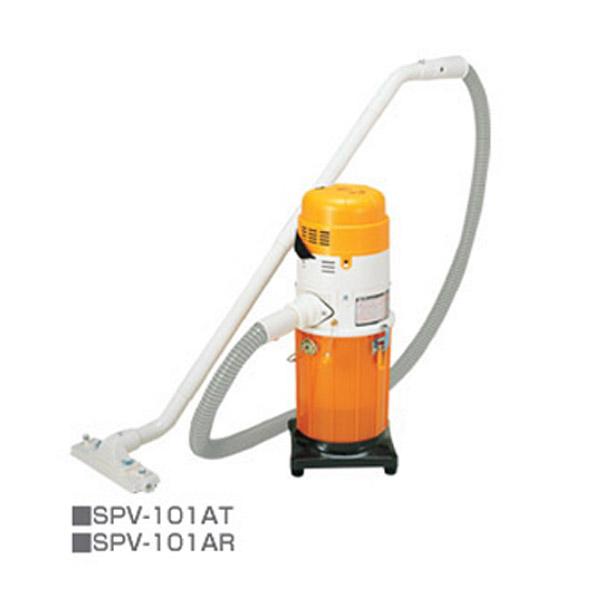 スイデン:クリーナー SPV-101AR
