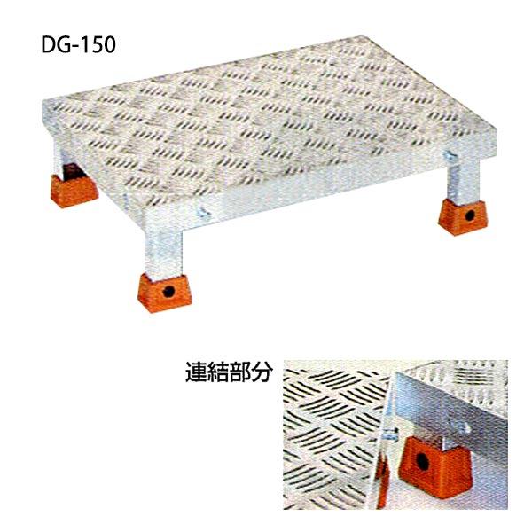 【代引不可 DGタイプ DG-150】PiCa(ピカ・コーポレイション):作業台 DGタイプ DG-150, 毛糸のプロショップ ポプラ:e430e805 --- officewill.xsrv.jp