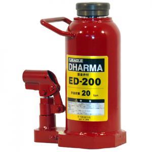 イーグル(今野製作所):DHARMA(ダルマー)標準タイプ ED-200 20トン