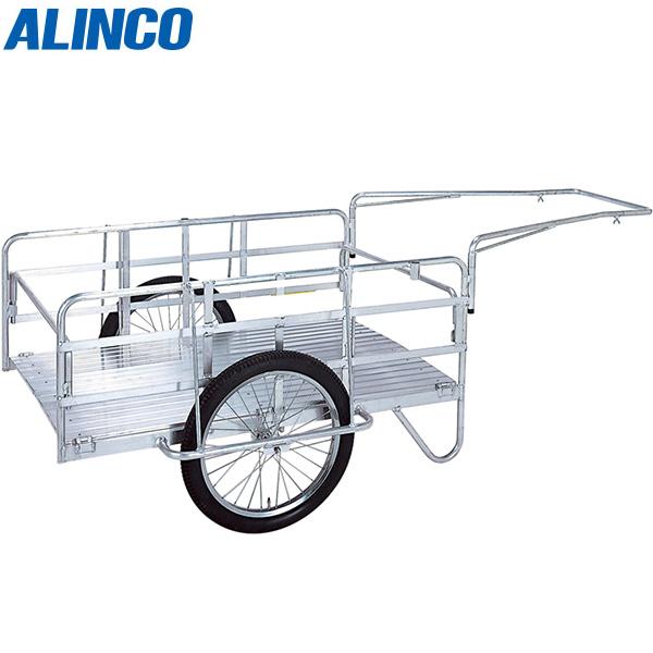 ALINCO(アルインコ):折りたたみ式リヤカー NS8-A1