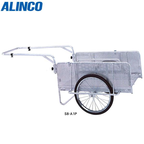 【代引不可】ALINCO(アルインコ):折りたたみ式リヤカー S8-A2P