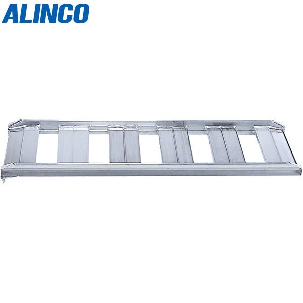 【代引不可】ALINCO(アルインコ):アルミブリッジ 2本1セット SB-120-30-1.0