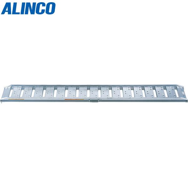 ALINCO(アルインコ):アルミブリッジ 2本1セット SBA-210-30-1.2