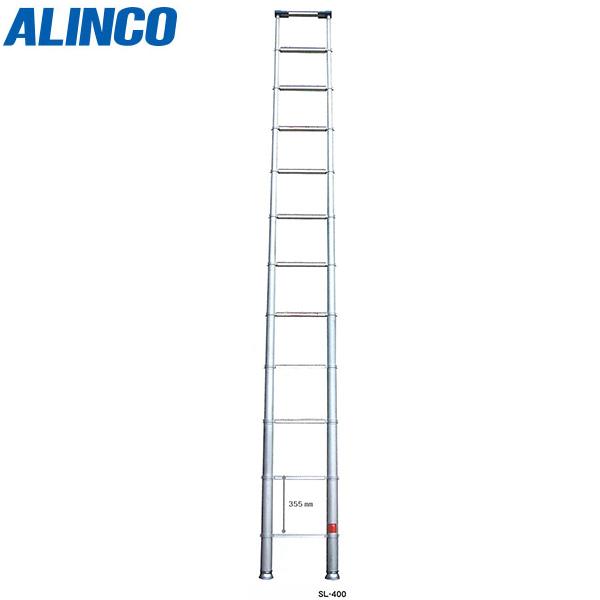 ALINCO(アルインコ):伸縮式はしご(スーパーラダー)伸縮脚タイプ SL-450 (はしご 伸縮 アルミ 業務用)