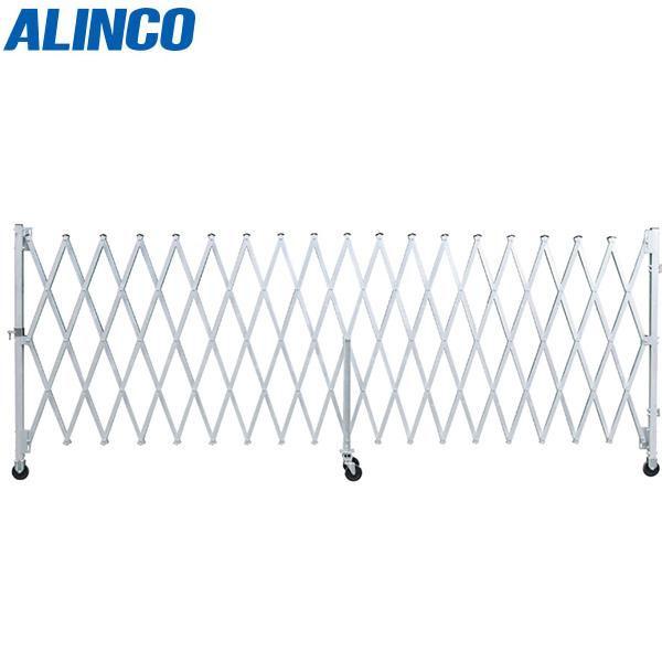 ALINCO(アルインコ):アルミゲート ALG15-40