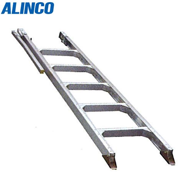 【法人限定】ALINCO(アルインコ):トラック昇降はしご GXT-18T