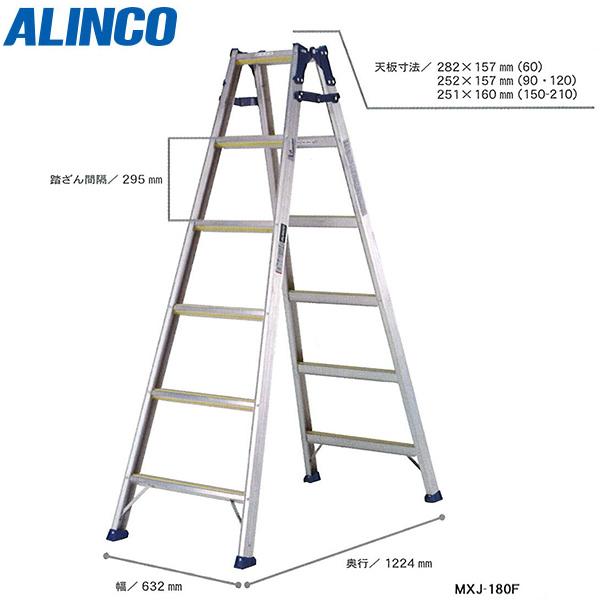 4969182235494 ALINCO(アルインコ):はしご兼用脚立 MXJ-210F