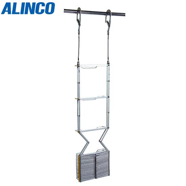 【代引不可】ALINCO(アルインコ):避難はしご(自在フック) OA-91