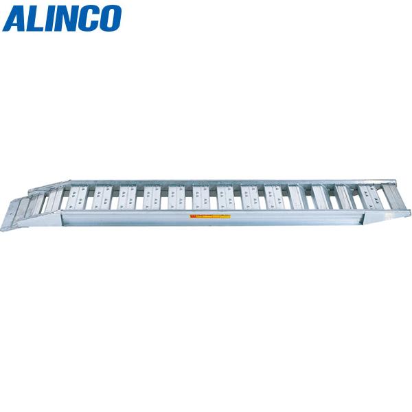 ALINCO(アルインコ):アルミブリッジ 2本1セット SBAG-270-40-1.2