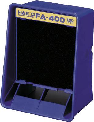 白光 ハッコーFA-400 100V 2極接地プラグ(1個) FA40001 3659259