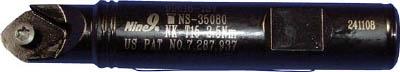Nine9 NCスポットドリル 90°ホルダー(1本) 99616-14-150L 4211189