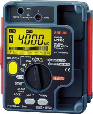 SANWA デジタル絶縁抵抗計 500V/250V/125V(1個) MG500 3334058