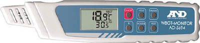 A&D 携帯型熱中症指数モニター(1個) AD5694 3542424