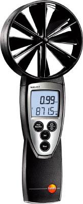 テストー φ100mmベーン式風速風量計(1個) TESTO417 4051751