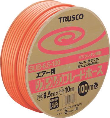 TRUSCO ソフトウレタンブレードホース 6.5X10mm 100m ドラム巻(1巻) SUB6.5100 2280132