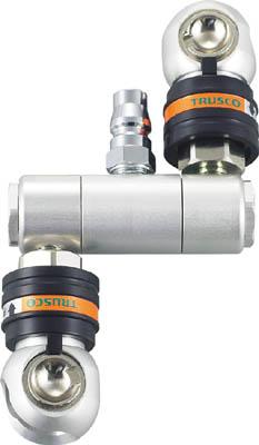 TRUSCO オートロック・スウィングロータリーペアーカップリング(1個) TSC2R 3287459
