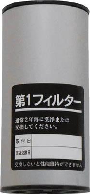 前田シェル レマン・ドライフィルター交換カートリッジM-105A-3用(1個) M1051F 2730898