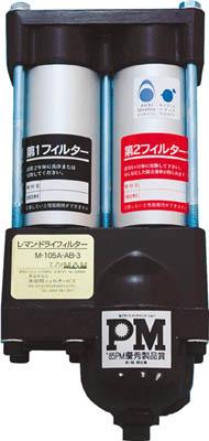 前田シェル 抗菌レマン・ドライフィルター(1S) M120AAB5 3274942