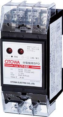 OTOWA 分電盤SPD(1個) LT332 4490070