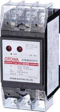 OTOWA 分電盤SPD(1個) LT334S 4490100