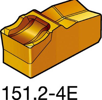 サンドビック T-Max Q-カット 突切り・溝入れチップ H13A(10個) N151.23004E 1548140