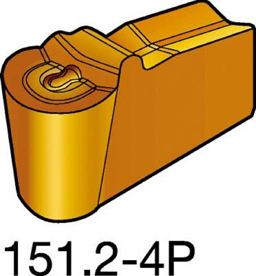 サンドビック T-Max Q-カット 突切り・溝入れチップ 235(10個) N151.2600504P 1548425