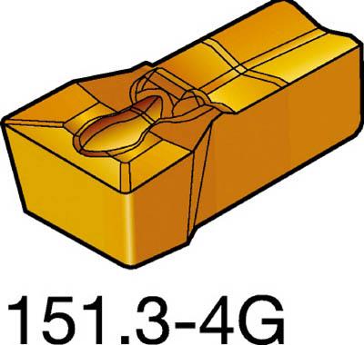 サンドビック T-Max Q-カット 突切り・溝入れチップ H13A(10個) N151.3400404G 1548590