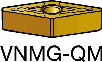 サンドビック T-Max P 旋削用ネガ・チップ H13A(10個) VNMG160408QM H13A(10個) VNMG160408QM T-Max 1563289, TAKEYA TEA:2a5bcd8b --- sunward.msk.ru