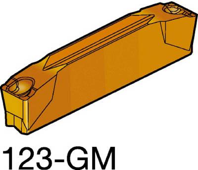 サンドビック コロカット2 突切り・溝入れチップ 2135(10個) N123G203000003GM 1723316