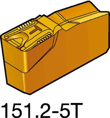 サンドビック T-Max Q-カット 突切り・溝入れチップ 4225(10個) N151.25004505T 3346111