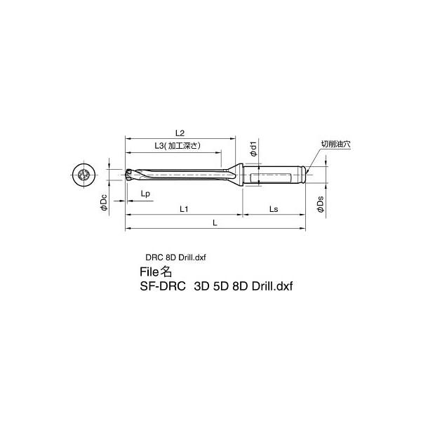 京セラ ドリル用ホルダ(1本) SF12DRC085M8 3577139