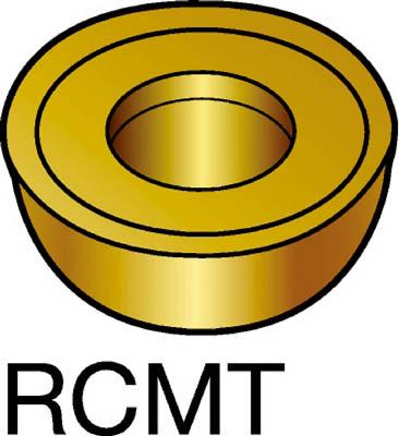 サンドビック コロターン107 旋削用ポジ・チップ 1115(10個) RCMT0502M0 3587878