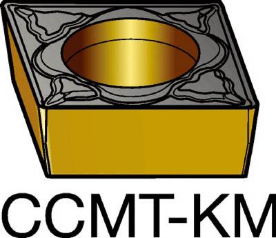 【代引不可】サンドビック コロターン107 旋削用ポジ・チップ 3210(10個) CCMT120408KM 6182259