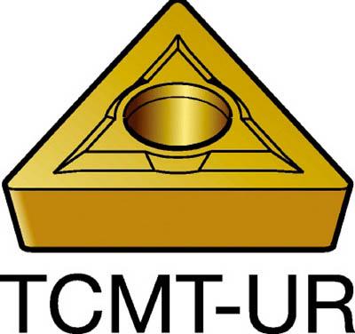【代引不可】サンドビック コロターン107 旋削用ポジ・チップ 235(10個) TCMT16T308UR 6106838
