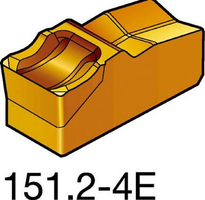 【代引不可】サンドビック T-Max Q-カット 突切り・溝入れチップ 525(10個) N151.23004E 6098827