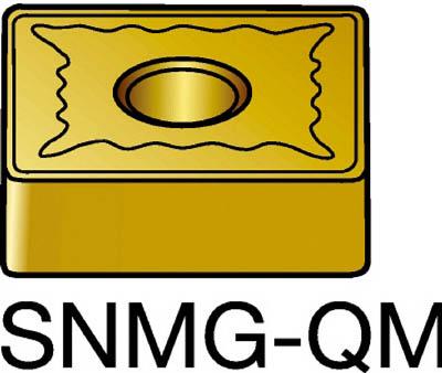 サンドビック T-Max P 旋削用ネガ・チップ 5015(10個) SNMG090304QM 6076211
