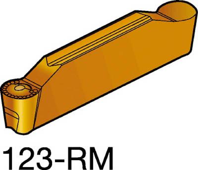 【代引不可】サンドビック コロカット1 突切り・溝入れチップ H13A(10個) N123G10400RM 6074600
