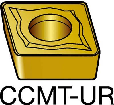 サンドビック コロターン107 旋削用ポジ・チップ 235(10個) CCMT09T304UR 6095330