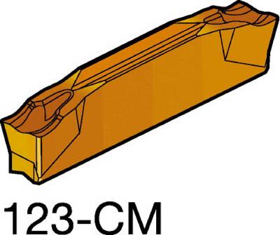 サンドビック コロカット2 突切り・溝入れチップ 1125(10個) L123H204000502CM 6097375