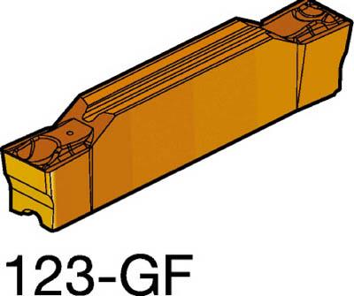 【代引不可】サンドビック コロカット2 突切り・溝入れチップ 1125(10個) N123L208000002GF 6098631