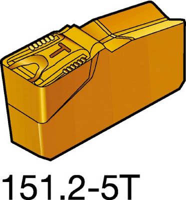 【代引不可】サンドビック T-Max Q-カット 突切り・溝入れチップ 1125(10個) N151.23004305T 6098819