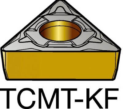 【代引不可】サンドビック コロターン107 旋削用ポジ・チップ H13A(10個) TCMT16T304KF 6163807