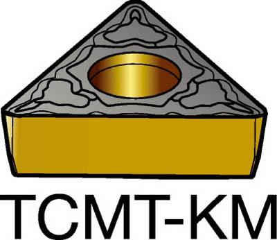 【代引不可 TCMT16T308KM】サンドビック 3210(10個) コロターン107 旋削用ポジ・チップ 3210(10個) コロターン107 TCMT16T308KM 6951414, ナチュラルワン(ケージ ゲージ):9bbbfb08 --- sunward.msk.ru