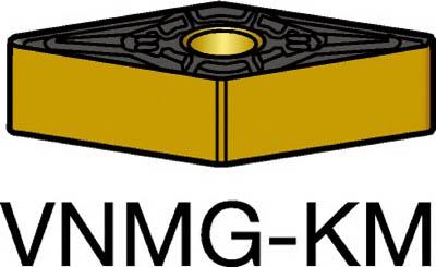 【代引不可】サンドビック T-Max P 旋削用ネガ・チップ 3210(10個) VNMG160412KM 6954731